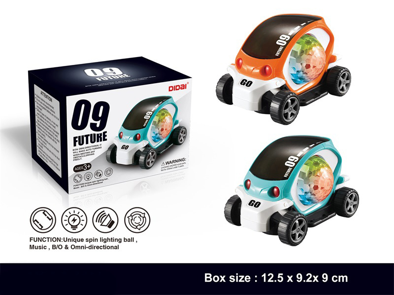 Children Electric Universal Toy Car Model Educational Early Childhood Light Music Electric Universal Airplane Toy Car