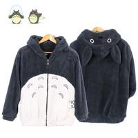 Anime My Neighbor Totoro Cosplay Hoodie Fleece Gray Sweatshirts With Ears Autumn Winter Men Women Plush Kawaii Coat Jacket