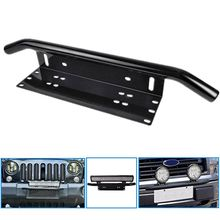 цена на Front Bumper License Plate Holder Mount Bracket Off-Road Vehicle LED Light Modified License Plate Stand