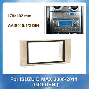 Car Radio Fascia GPS Navigation Fascia Panel is suitable For Isuzu D Max 2006-2011 Panel Dash Installation Mount image