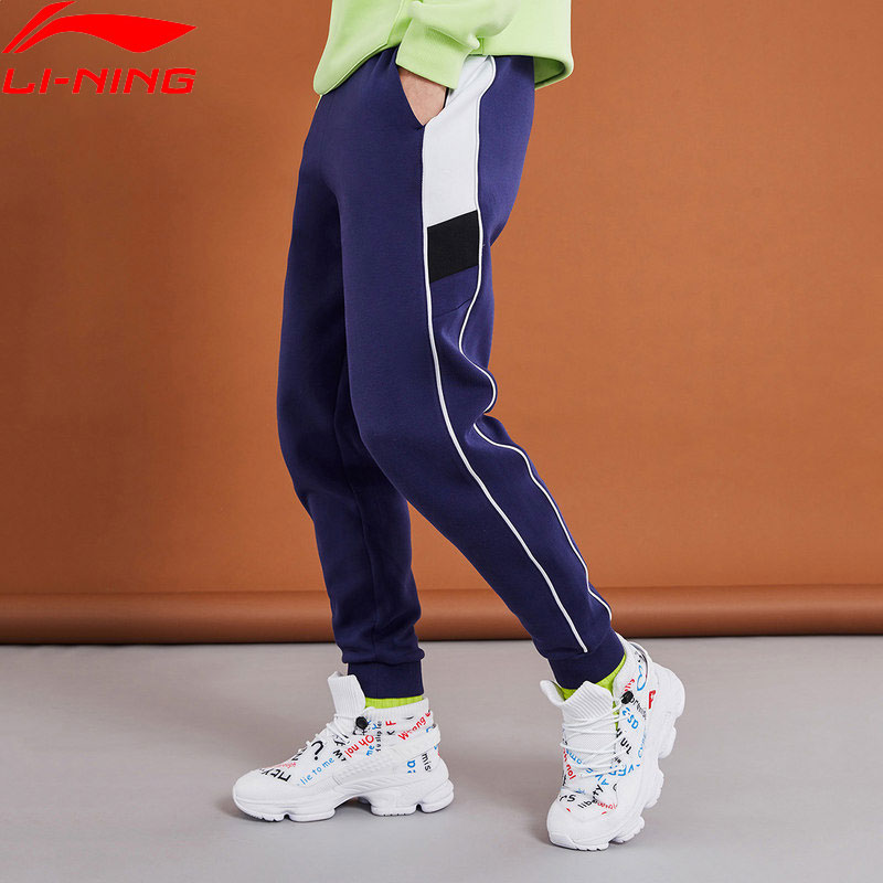 Li-Ning Men The Trend Sports Sweat Pants 63% Cotton 37% Polyester Regular Fit LiNing Li Ning Sport Trousers AKLQ077 MKY547