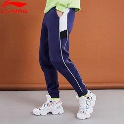Li-Ning Uomini La Tendenza di Sport Pantaloni della Tuta 63% Cotone 37% Poliestere Regular Fit Rivestimento Comodità di Sport Pantaloni AKLQ077 MKY547