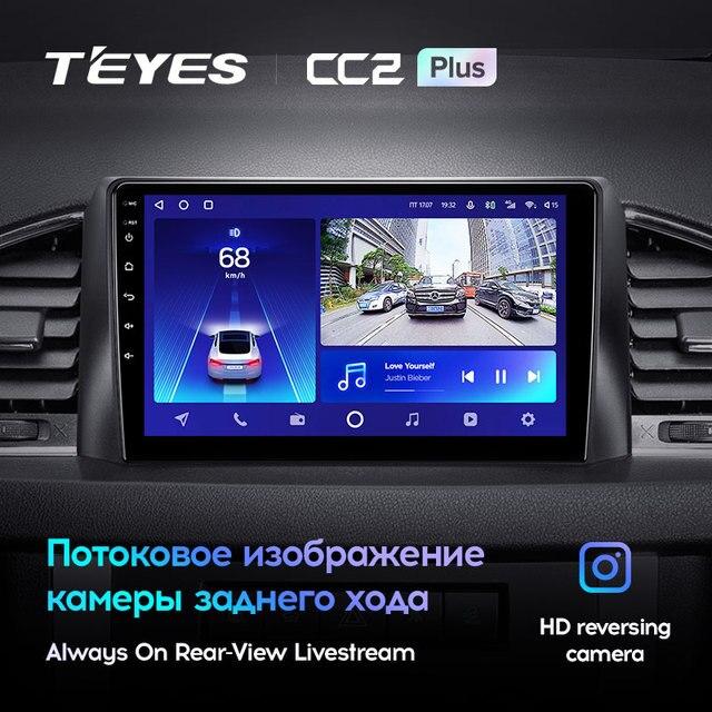 TEYES CC2L и CC2 Plus Штатная магнитола For УАЗ Патриот УАЗ-3163 рестайлинг For UAZ Patriot 3 2016 - 2021 до 8-ЯДЕР до 6 + 128ГБ 16*2EQ + DSP 2DIN автомагнитола 2 DIN DVD GPS мультимедиа автомобиля головное устройство 4