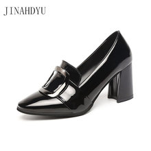 Туфли женские на высоком каблуке 7 см пикантные модные красивые