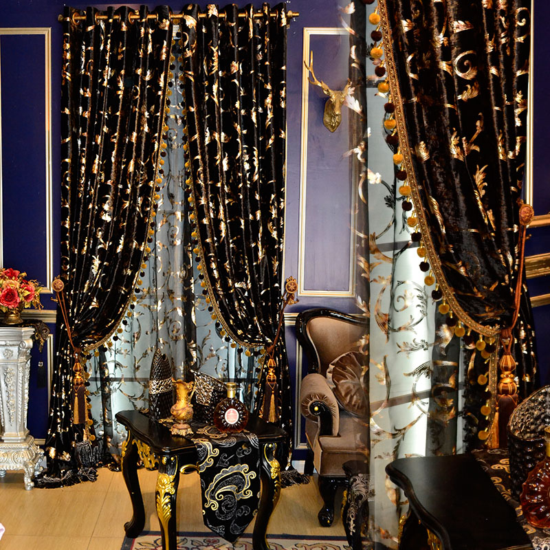 check MRP of black curtains living room