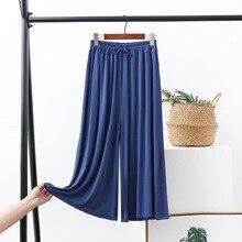 Women Pants Sleepwear Nightwear Lounge Modal Casual Summer Home New Spring Blue Clothing