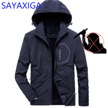 Self-defense Men jacket anti cut stab resistant Civil Using thorn proof police bodyguard clothes stealth arme de defence