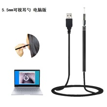 New Multifunctional USB Ear Cleaning Tool HD Visual Ear Spoon Earpick With Mini Camera Pen Ear Care In-ear Cleaning Endoscope