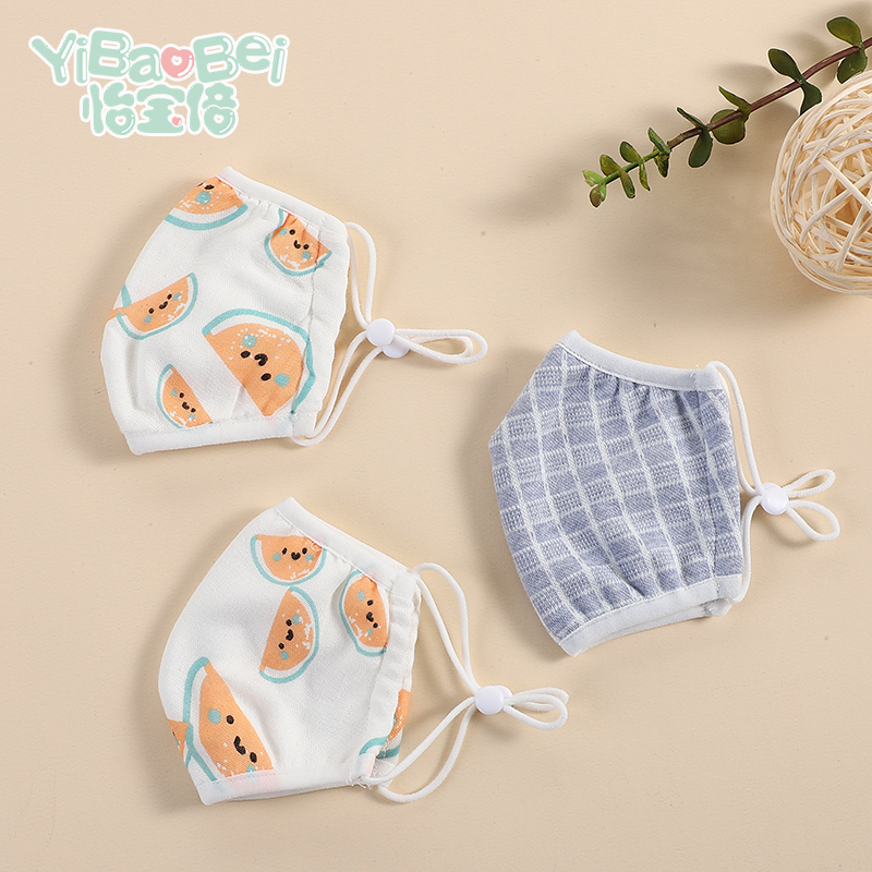 2pcs Child Mouth Mask Baby Mask With Filter Virus Mask Non Woven Fabric Mask With Anti Dust Muffle Baby Sleep Mask