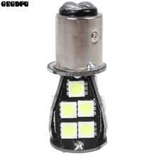 цена на White CANBUS 1157 BAY15D 21 LED 5050 SMD P21/5W Brake Tail Light Bulb DC 12V