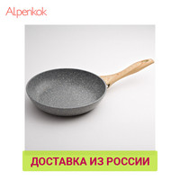Pans Alpenkok 0Р 00015926 Kitchen Dining Bar aluminum pan with non stick