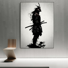 Japanese Samurai Posters HD Print on Canvas Modern Wall Art Decorative Pictures Figure Paintings for Living Room Decor No Frame