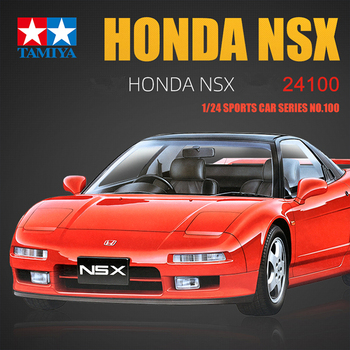 Tamiya 24100 HONDA NSX Model Building Kits 1/24 Scale Model Sport Car Assembly Toys For Children And Adults