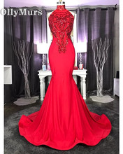 Red African Mermaid Evening Gowns Halter Cheap Prom Dresses 2019 Party Custom Made