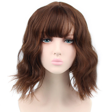 Pageup Short Wave Synthetic Wig For Women Brown Wigs with Bangs Heat Resistant Fiber Hair Wigs