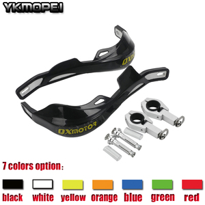 Motorcycle Handlebar handguards Hand Guards For KTM SX EXC ADV SMR Dirt Bike Motorcross 1-1/8 28mm FatBar(China)