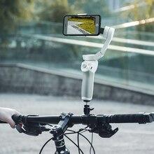 Rower z napędem elementy wspornika Gimbal gry ekologiczne bezpieczeństwo dla DJI OM 4 3 2 stabilizator ręczny rowerowy