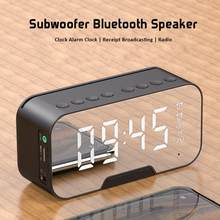10W Wireless Bluetooth Speaker FM Radio LED Mirror Desktop Alarm Clock Subwoofer Music Player AUX TF card bass speaker forxiaomi(China)