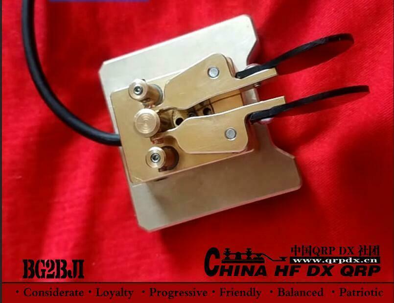 2019 Pure Copper Ham Radio HF Morse Code Telegraph CW Automatic Key Keyer