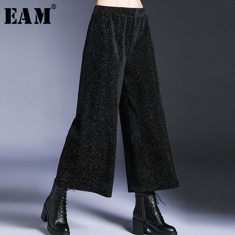[EAM] High Elastic Waist Black Leisure Long Wide Leg Trousers New Loose Fit Pants Women Fashion Tide Spring Autumn 2020 1N181