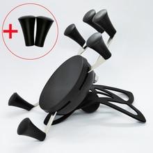 عالمي X قبضة مثبت الهاتف الخلوي حامل مع 1 بوصة الكرة و Texel WebGrip