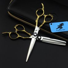 Japan 6 Inch Salon Hair Cutting Shear Hairdressing Scissors Hair Professional Barber Scissors Set Makas цена и фото