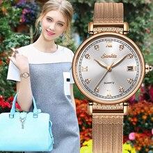 SUNKTA Rose Gold Women Watches Simple Elegant Dress Diamond