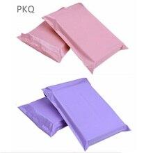 100 Uds. Sobres de Plástico Morado de 17x30cm rosa, bolsa amarilla, embalaje para envíos postales, paquete