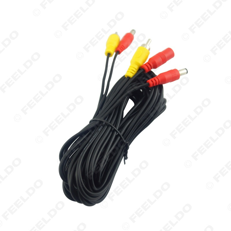 Hot Sales 12 V/24 V 7 M 2-in-1 Power Line + RCA Video Cable 5.5 Mm/2. 1mm DC Adapter Plug