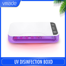 5V UV Light Sterilizer Box Mobile Phone Toothbrush Mask Cleaner Personal Disinfection Cabinet Multifunctional Sterilization Box ozone sterilizer household refrigerator sterilizer disinfection box air smog gas cleaner sterilization box for mask