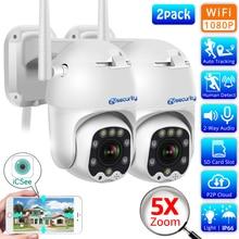 كاميرا مراقبة خارجية على شكل قبة PTZ IP wifi hd 1080p ، جهاز أمان لاسلكي ، مع تقريب بصري 5X ، تتبع تلقائي ، ضوء مزدوج