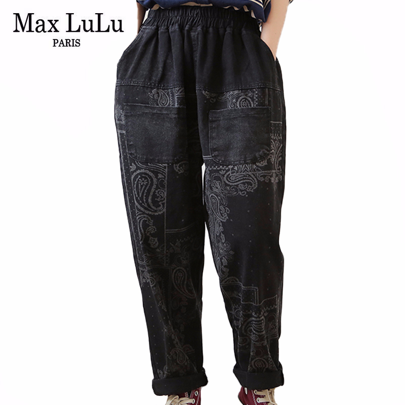 Max LuLu 2020 Spring Korean Fashion Style Ladies Loose Denim Trousers Womens Printed Vintage Jeans Elastic Harem Pants Plus Size