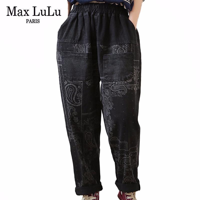 Max LuLu 2020 Spring Korean Fashion Style Ladies Loose Denim Trousers Womens Printed Vintage Jeans Elastic Harem Pants Plus Size