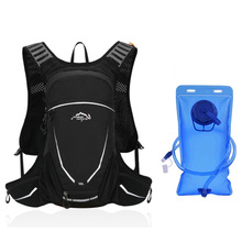 18L Cycling Backpack Outdoor Sports Running Camel Water Bag Camping Shoulder Portable Mountaineering Drinking