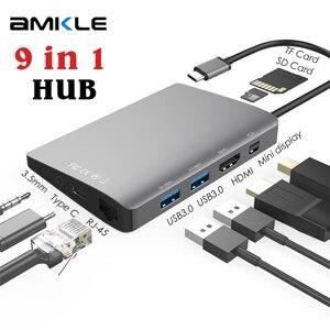 Amkle 9 в 1 USB3.1 хаб Многофункциональный USB-C хаб с Type-C 4K видео HDMI гигабитный Ethernet адаптер USB 3,0 USB C Type C хаб