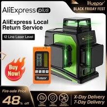Huepar 12 satır 3D yeşil çapraz çizgi lazer seviyesi kendini tesviye 360 derece dikey ve yatay LCD alıcı USB şarj