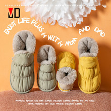 Mo Dou 2021 New Warm Winter Slippers Plush Flat Waterproof Women Shoes Couples Home Indoor Outdoor Soft Cozy Quality EVA Design