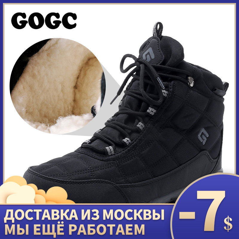 GOGC Men Winter Shoes Warm Winter Shoes For Men Nylon Winter Boots Men With Fur Warm Snow Boots Men's Casual Shoes Men G9909