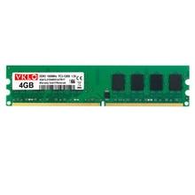 VKLO DDR3 RAM 4GB 8GB 1333MHz 1600MHz 1866MHz Desktop Memory PC3-10600 PC3-12800 PC3-14900 240pins Non-ECC Unbuffered DIMM RAM