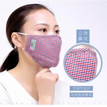 1 pc Unisex Print Washable Ear Protection Cotton Anti Dust Mask Adjustable Masks face mask flu bacterial