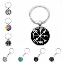 2020 New Viking Badge Gift Keychain Glass Convex Personality Pendant Keychain Gift keychain  gifts for men недорого