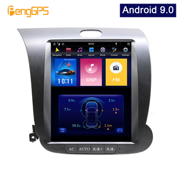 Android 9.0 Tesla Vertical Screen car Player GPS Navigation For KIA CERATO K3 FORTE 2013-2017   Audio Player 10.4 inch