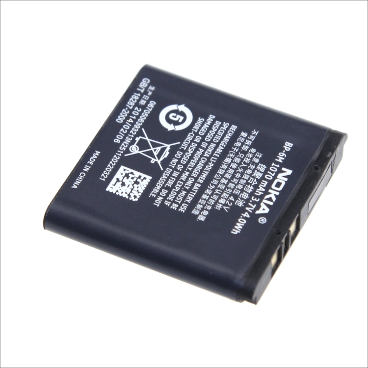 1100mAh Rechargeable Battery BP-6M BP6M BP 6M <font><b>Mobile</b></font> <font><b>Phone</b></font> Batteries for <font><b>Nokia</b></font> <font><b>6233</b></font> 6280 6288 9300 N73 N77 N93 N93S image