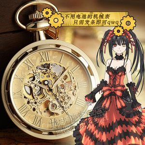 Image 4 - Nieuwe Anime Action Figure Datum Een Live Tokisaki Kurumi Mechanische Zakhorloge Unisex Studenten Cosplay Waterdicht Horloge Gift
