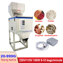 Filling-Machine Granule-Powder 20-999G Charter-Hardware Smart-Bag Household