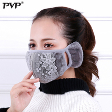 PVP Fashion Lace Lengthened Cartoon mouth mask Protect Ears Mask protection Cycling Windproof Anti-Dust Mouth Face