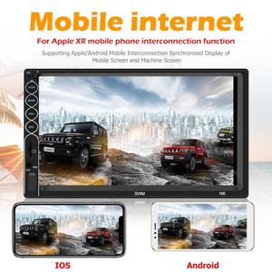 Image 4 - SWM N6 2DIN 7 inch Touch Screen Bluetooth Car Stereo Video MP4 MP5 Player USB AUX FM Car Radio Backup Camera Multimedia Player
