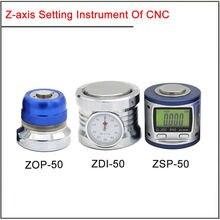Zdi 50 механический прибор для настройки оси z с измерителем