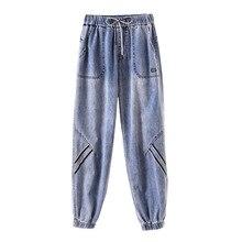Plus Size Women's Elastic Waist Ankle Jeans Casual Slim Denim Pants