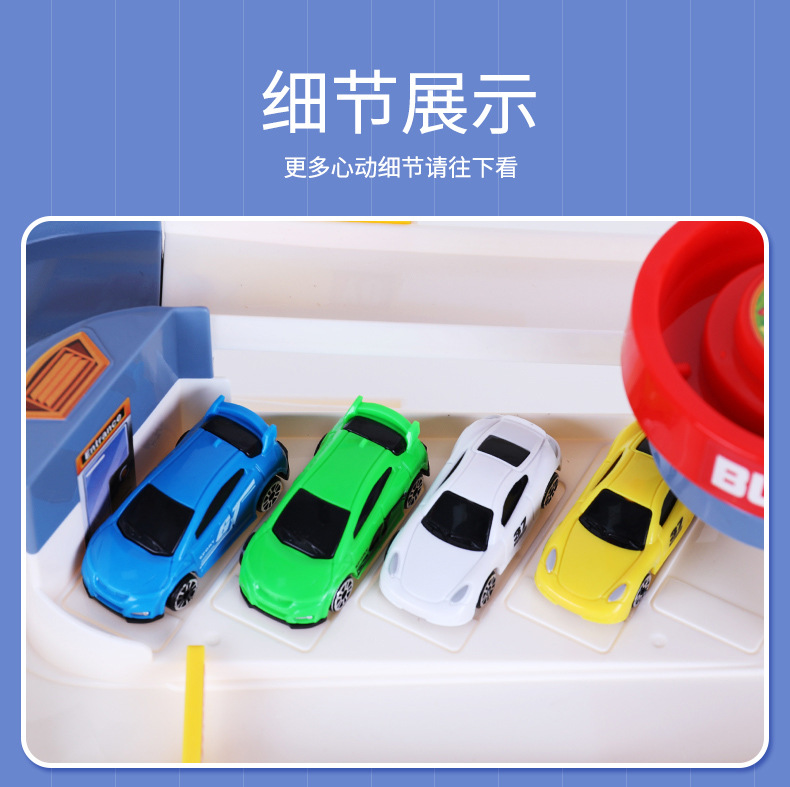 Electric vehicle building with 4 cars Concept Car With Lights Music Toys Simulation Model Xmas Christmas New Year Kid Gift - 4